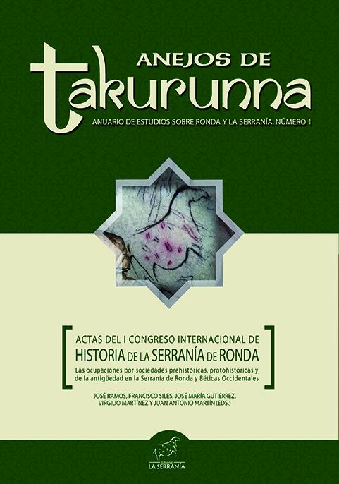 Cubierta Actas I Congreso.jpg