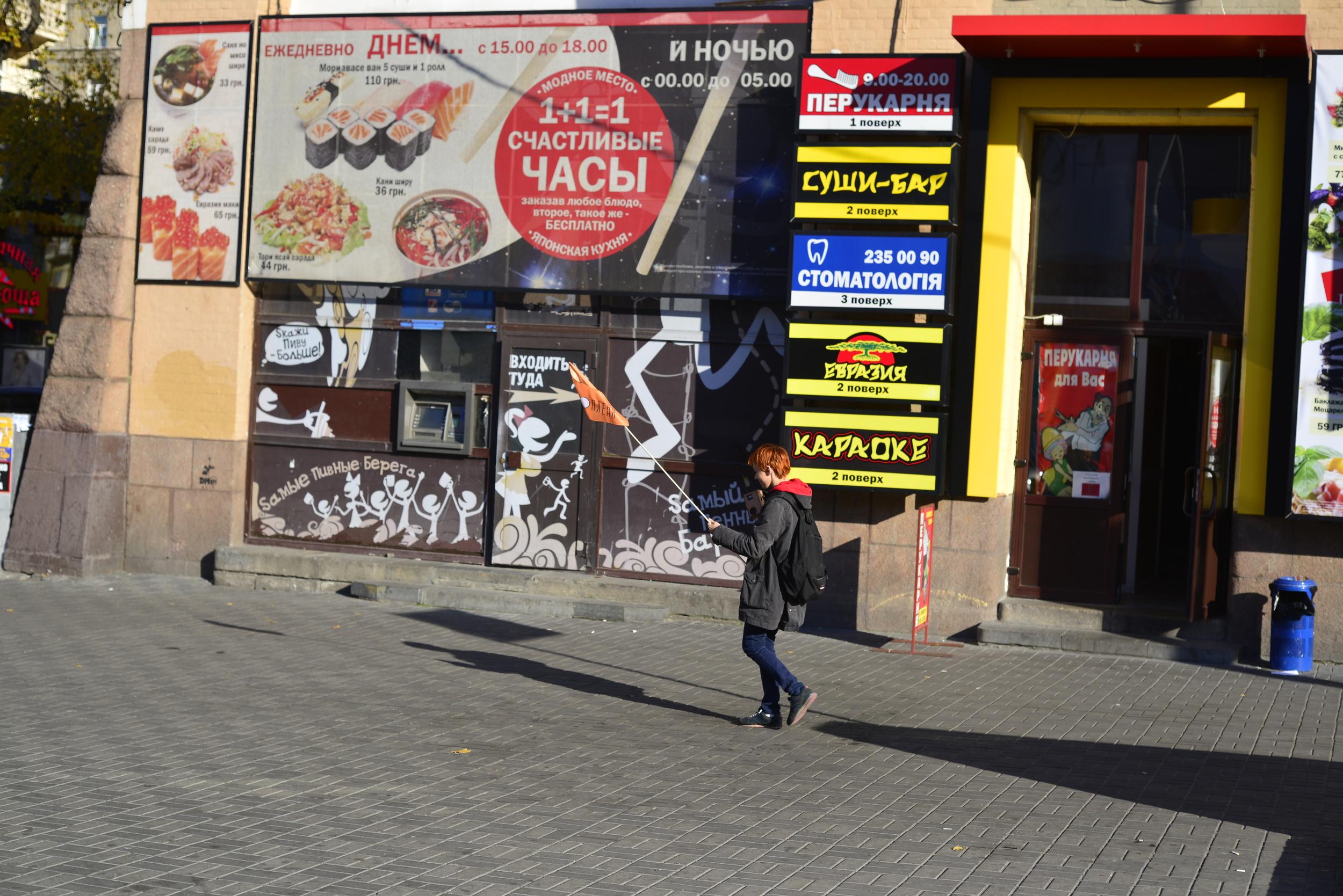 Photo: Izolyatsia
