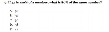 HSPT Practice Test - Number Manipulation Question - Sample