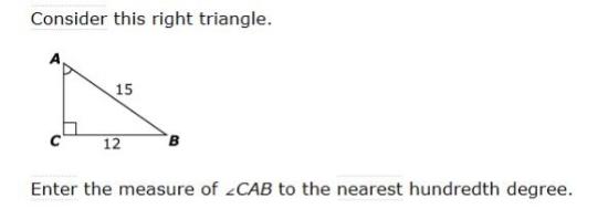 Smarter Balanced Practice Test PDF - 11th grade Right Triangle sample