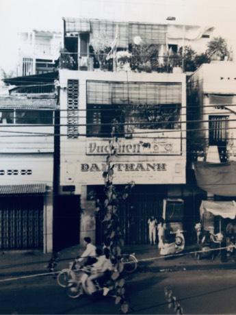 saigon 1974.png