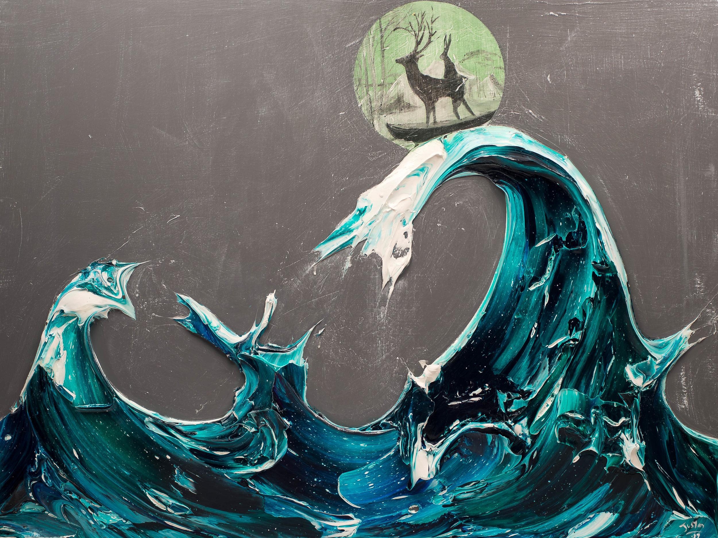 WAVE SERIES 7