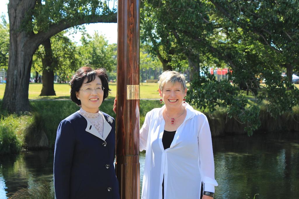 Mayor Park Chun-Hee and Mayor Lianne Dalziel