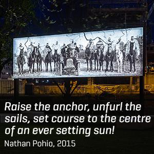 Nathan Pohio