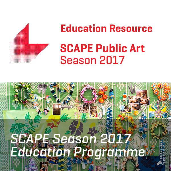Education Programme 2017 tile.jpg