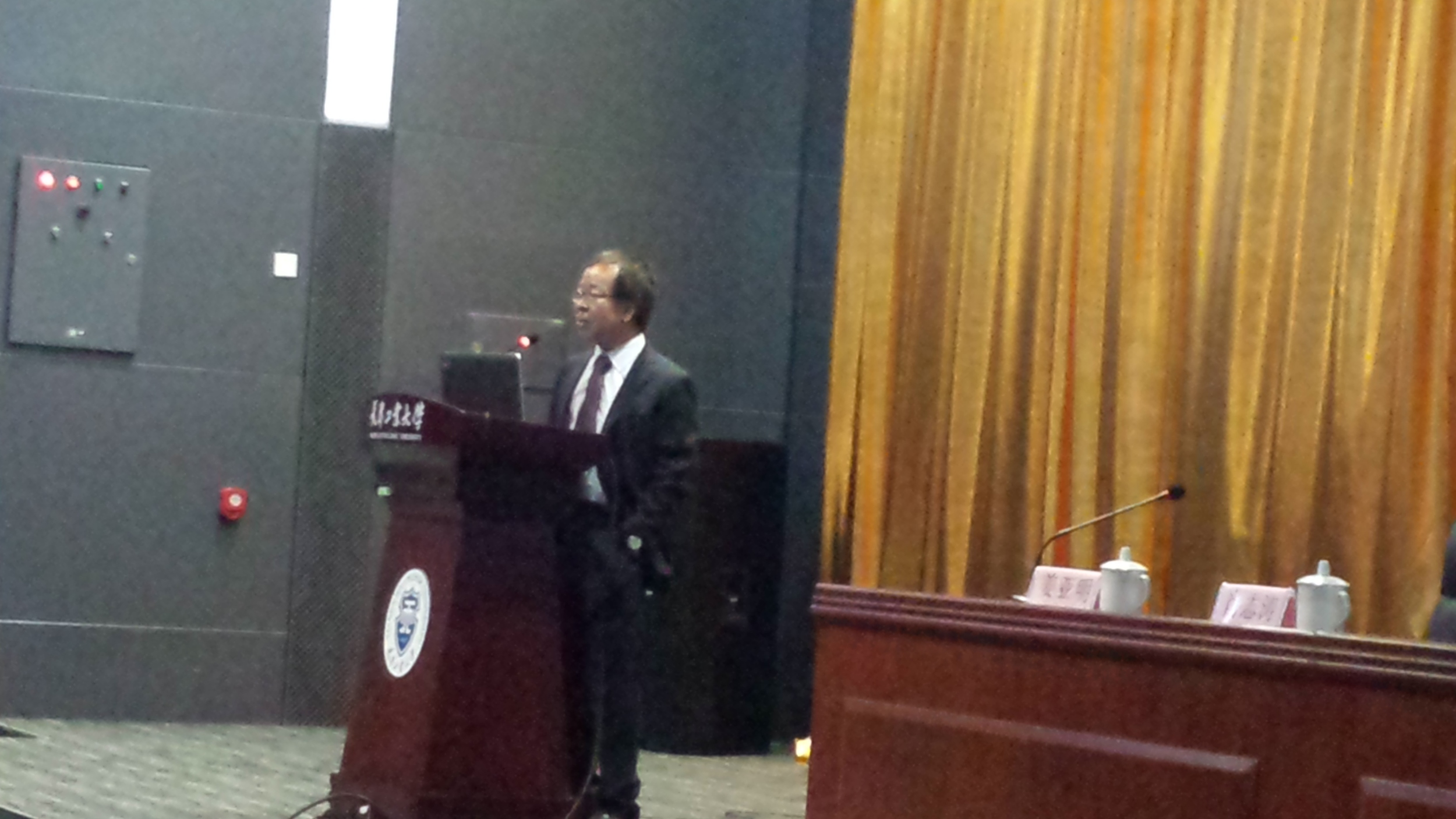 Professor Jiangtao Xi, Head of SECTE, UOW giving opening speech at Tianjin Polytechnic University's joint program in schools of electronics and information engineering and automation.