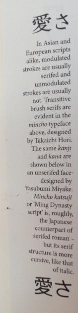 Sidebar/Typography