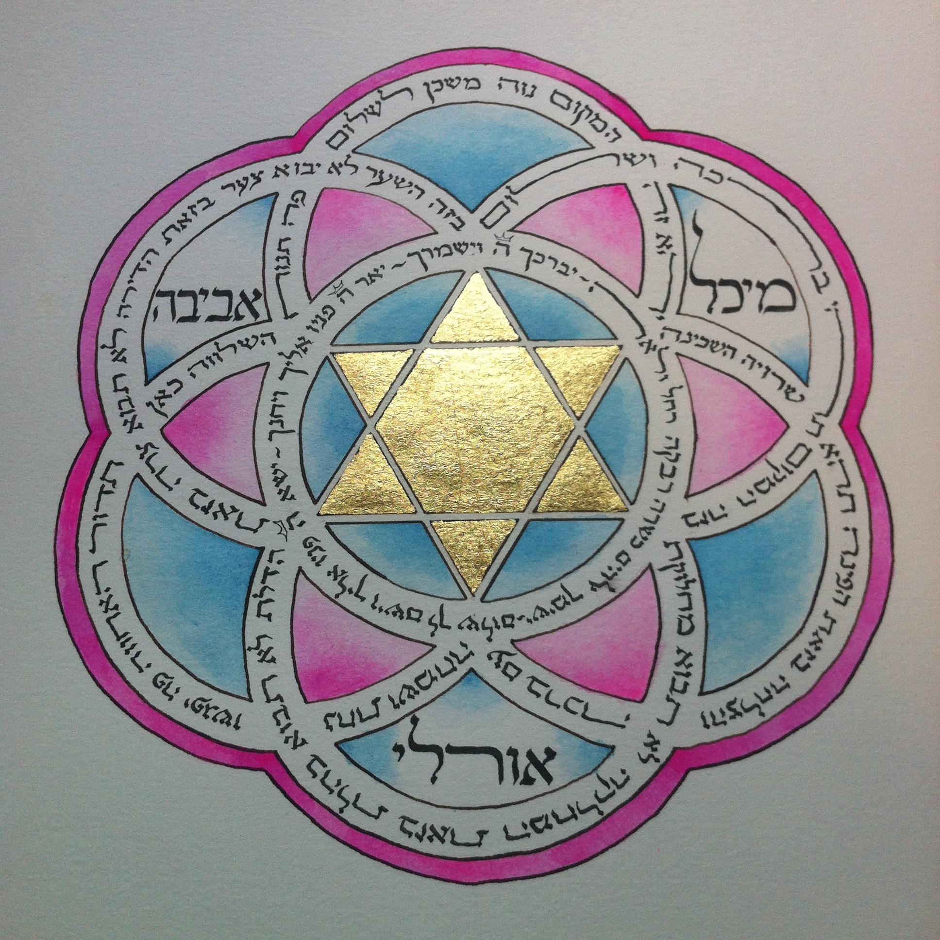 emily hanukkah commission.JPG