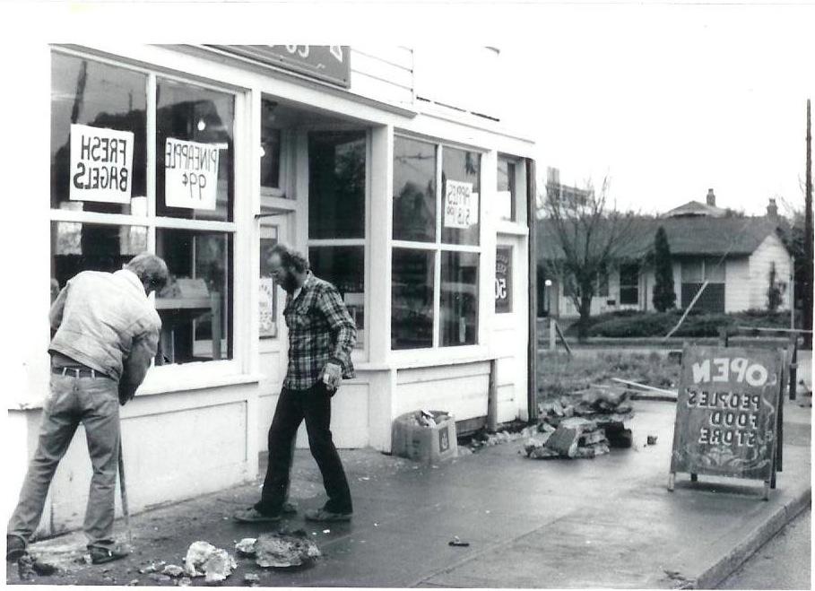 1970s (post 74)-1.jpeg