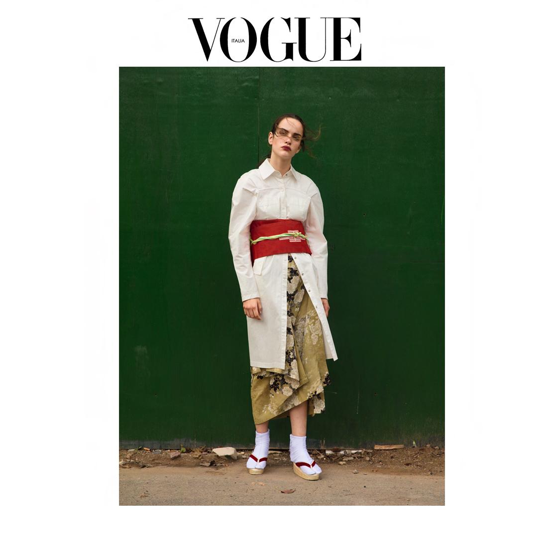 Vogue 232 .jpg