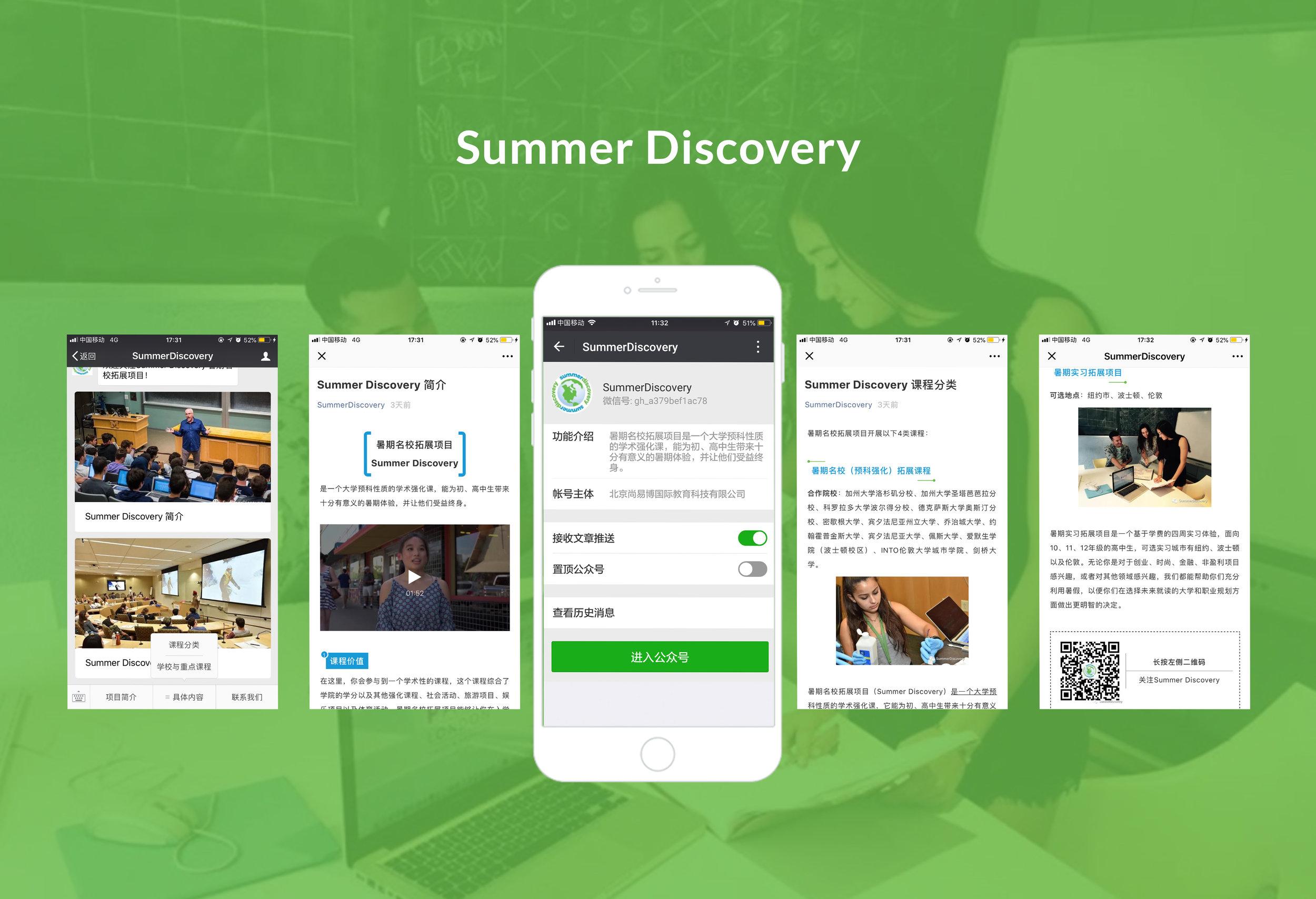 Summer-Discovery.jpg