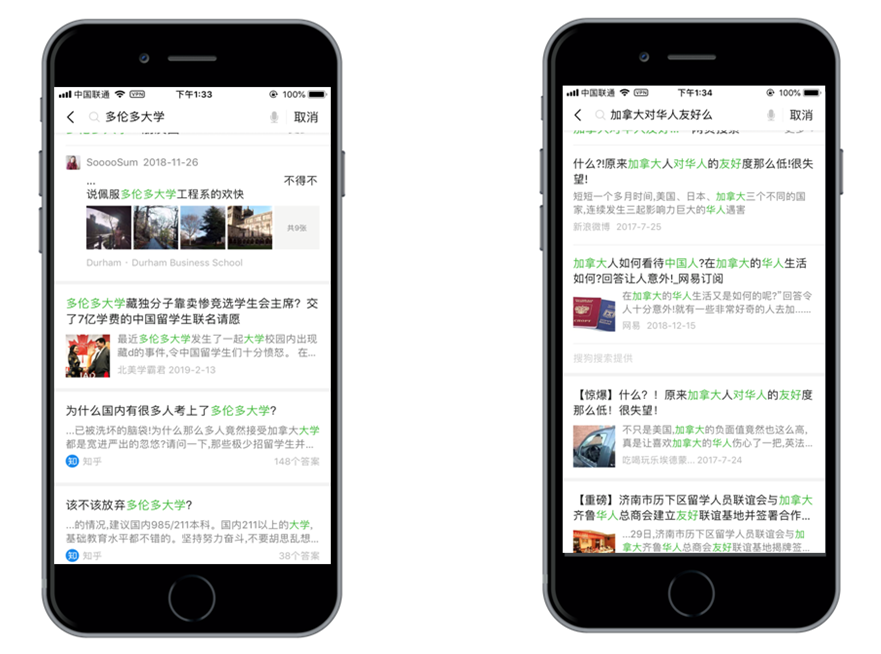 "- The first Wechat search result for the ""University of Toronto"" is about the ""Free Tibet"" protest.Searches on Wechat for ""How do Canadians view Chinese people?"" are full of negative pieces."
