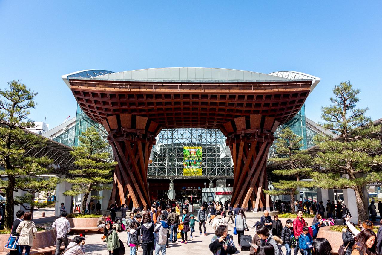 Tsuzumi-mon-gate