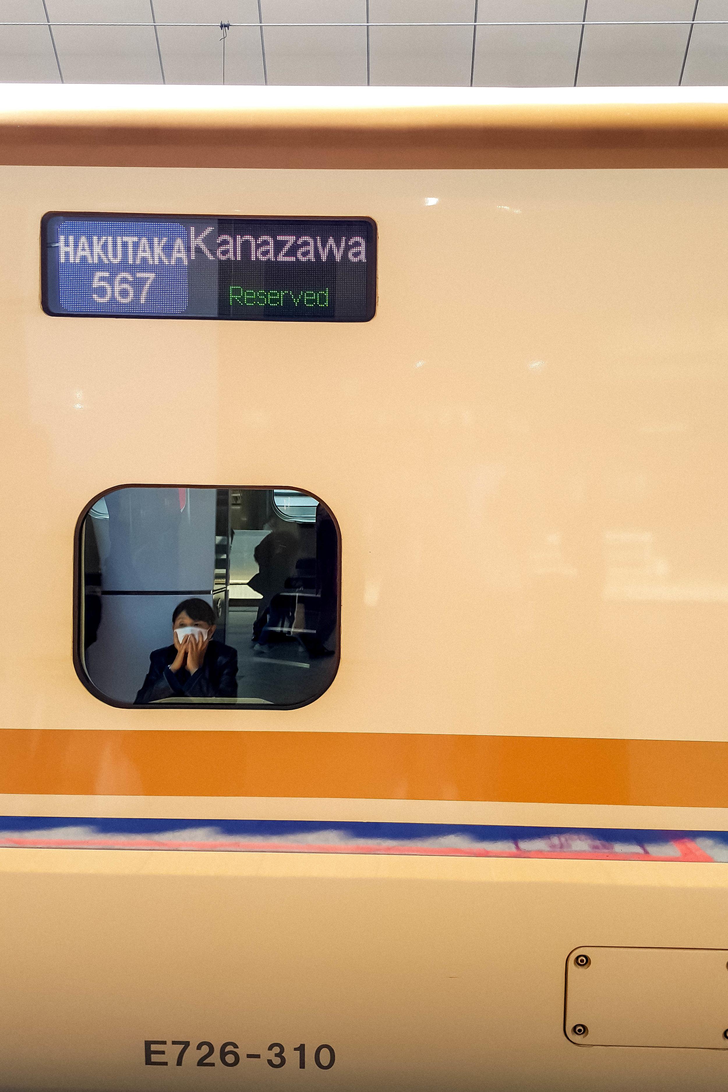 JR Hokuriku Shinkansen