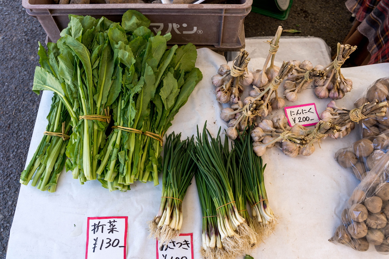 Produce on Jinya Mae Morning Market