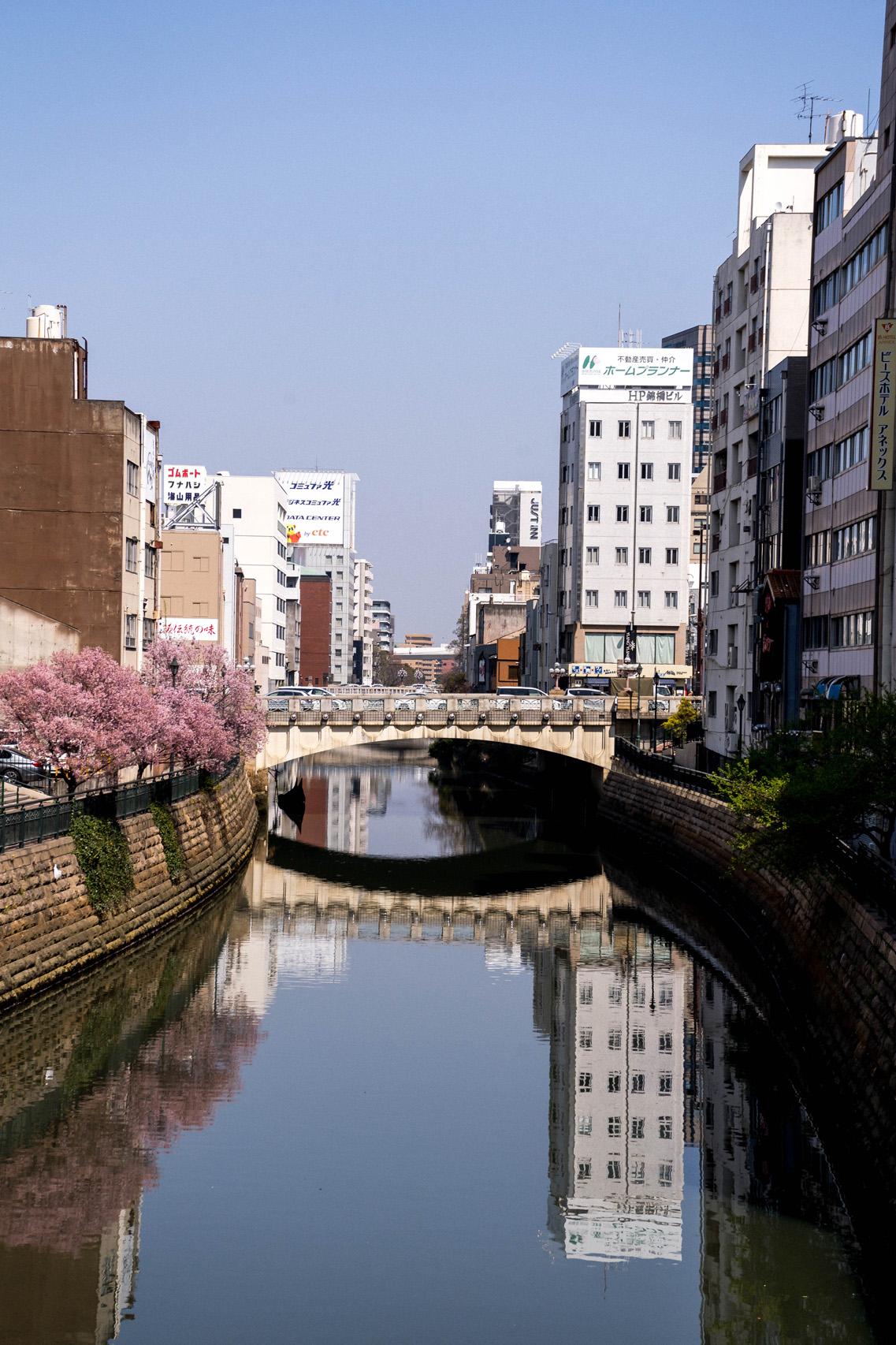 A walk in Nagoya