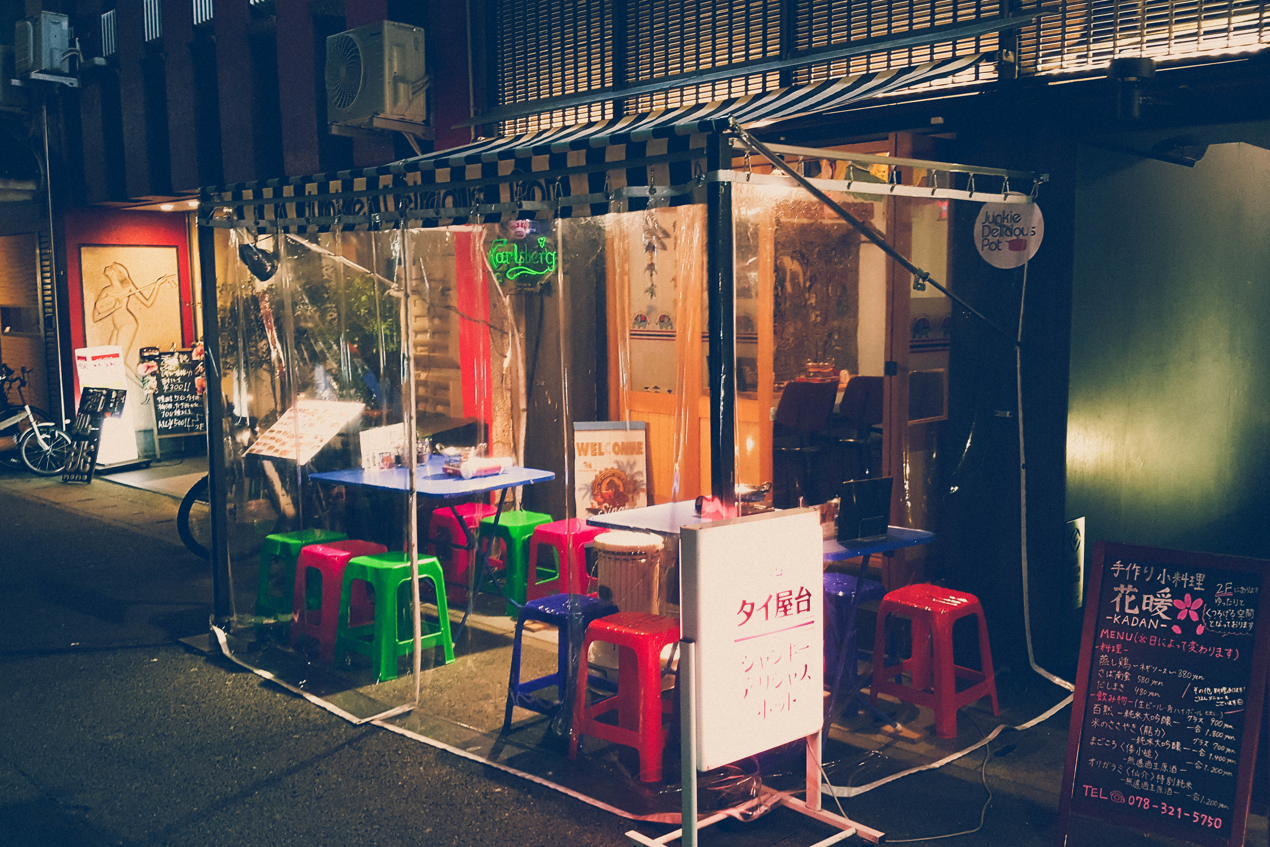 A colorful bar in Kobe
