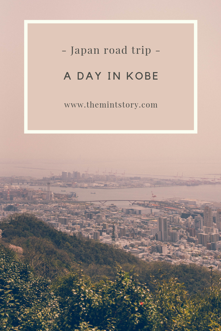 A day in Kobe itinerary