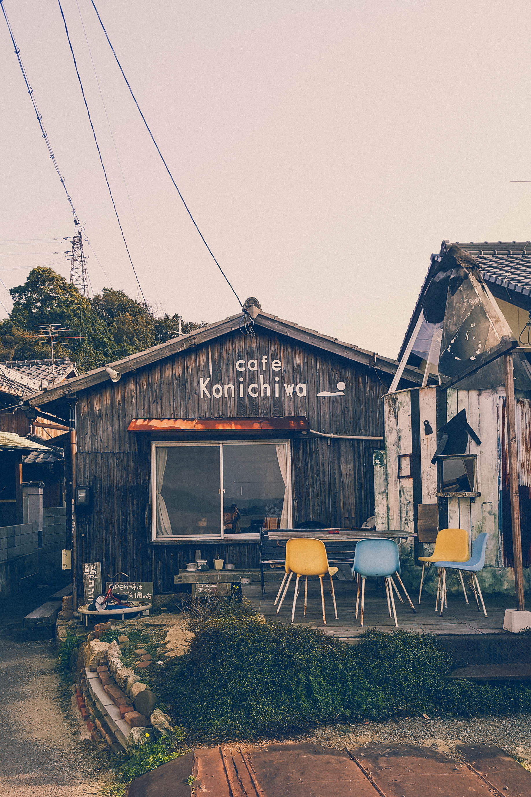 Cafe Konichiwa, Honmura port