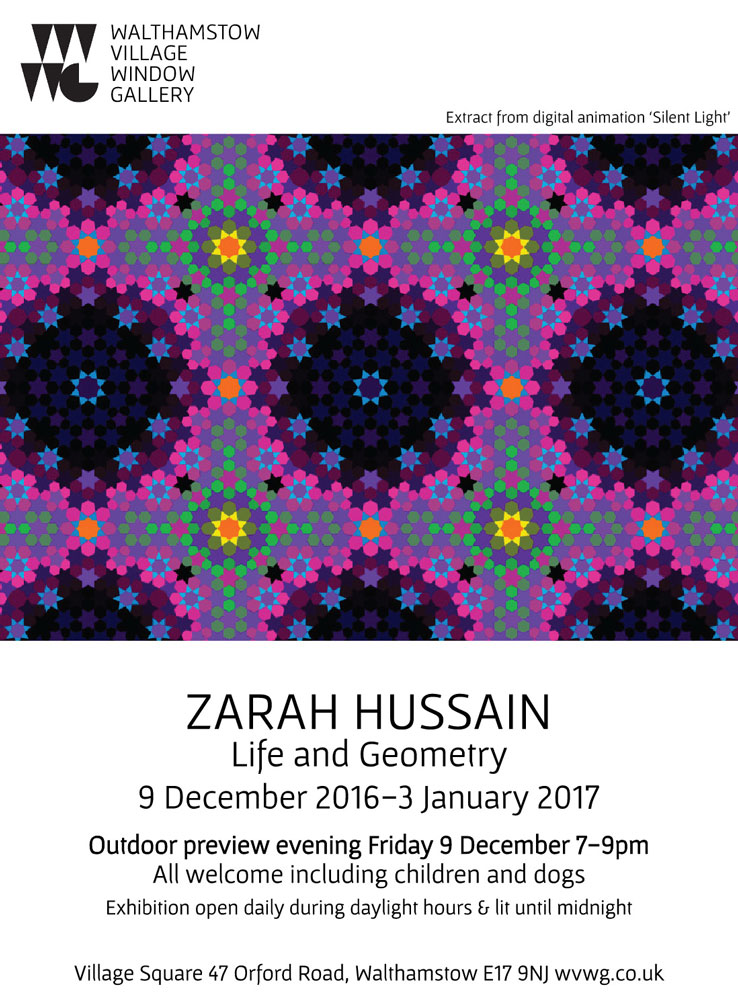 zarah-e-list-ad.jpg