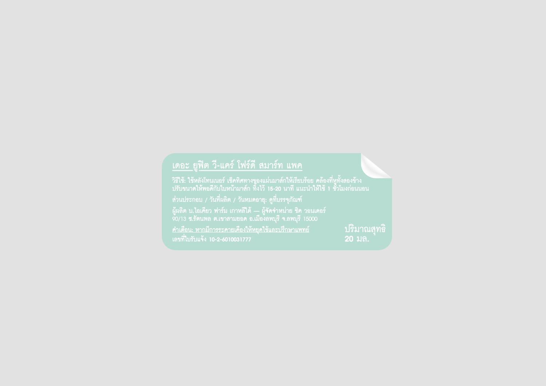 CW_Folio_Sticker.jpg