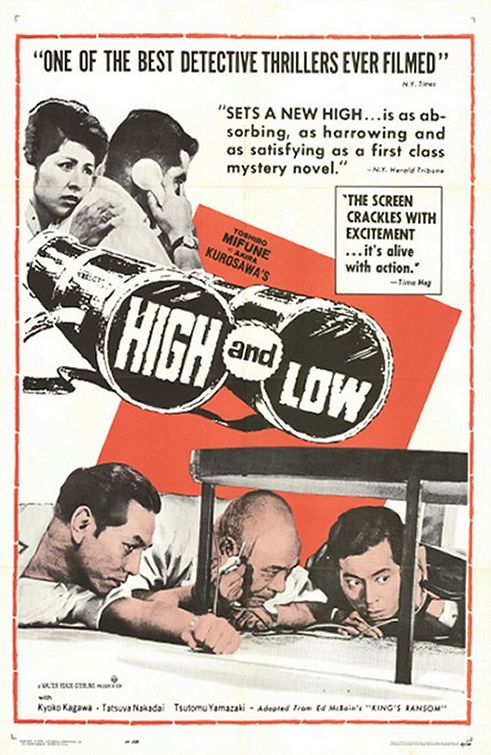 high_and_low_poster.jpg