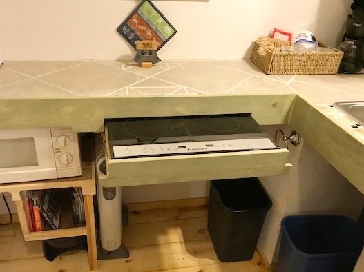 2.cooktop.jpg