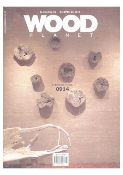 WoodPlanetCover