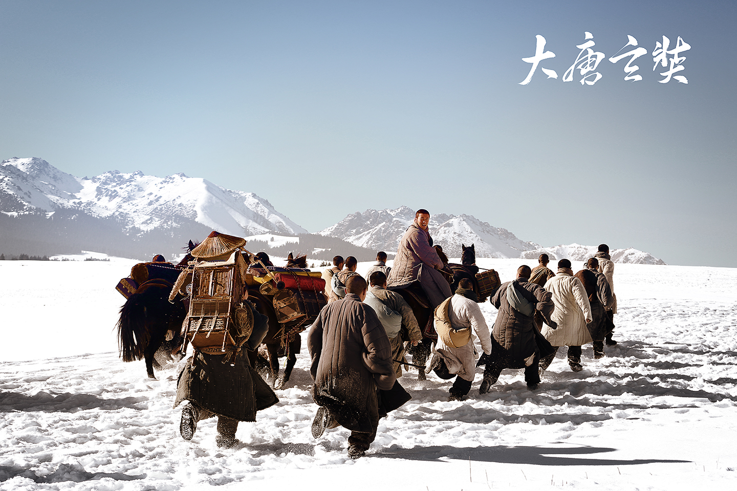 XUAN ZANG - CHINA    Official Oscars Submission for Foreign Language Film Award  Official Golden Globe Submission for Best Foreign Language Film Award