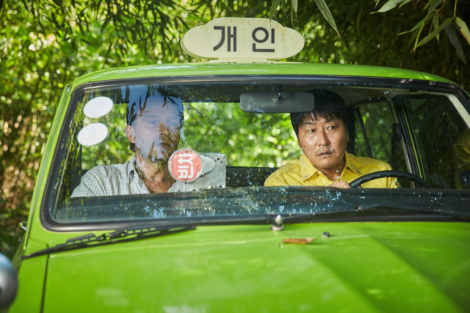 A TAXI DRIVER - REPUBLIC OF KOREA     Competition    Official Oscar Submission in the Foreign Language Category