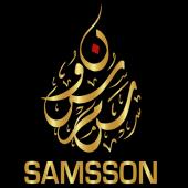 samsson.png