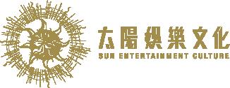 Sun-Entertainment.png