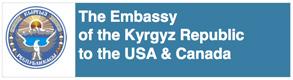 embassy-en-3.jpg