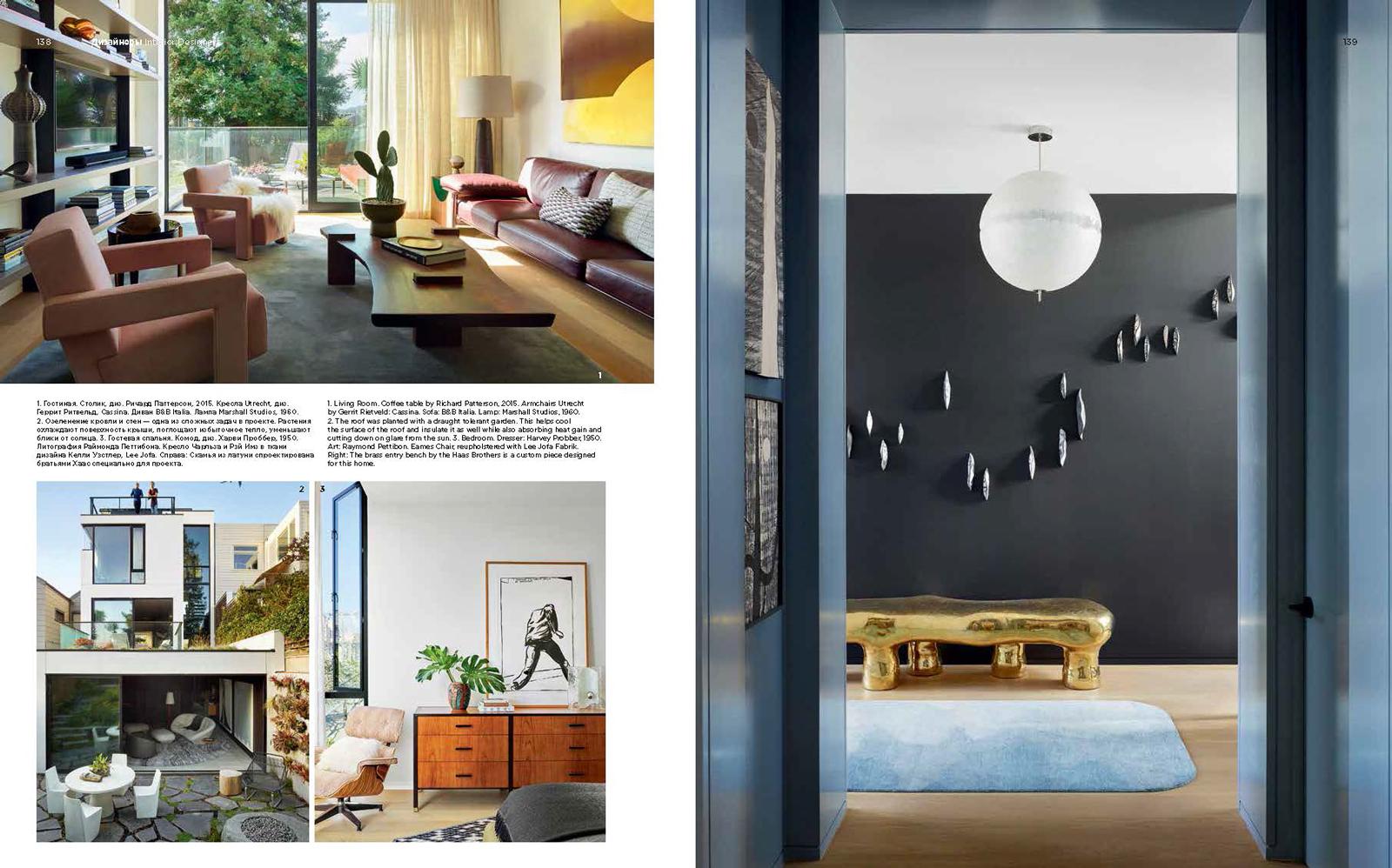 19-01-Interior+Design-Russia-pp-138-139.jpg