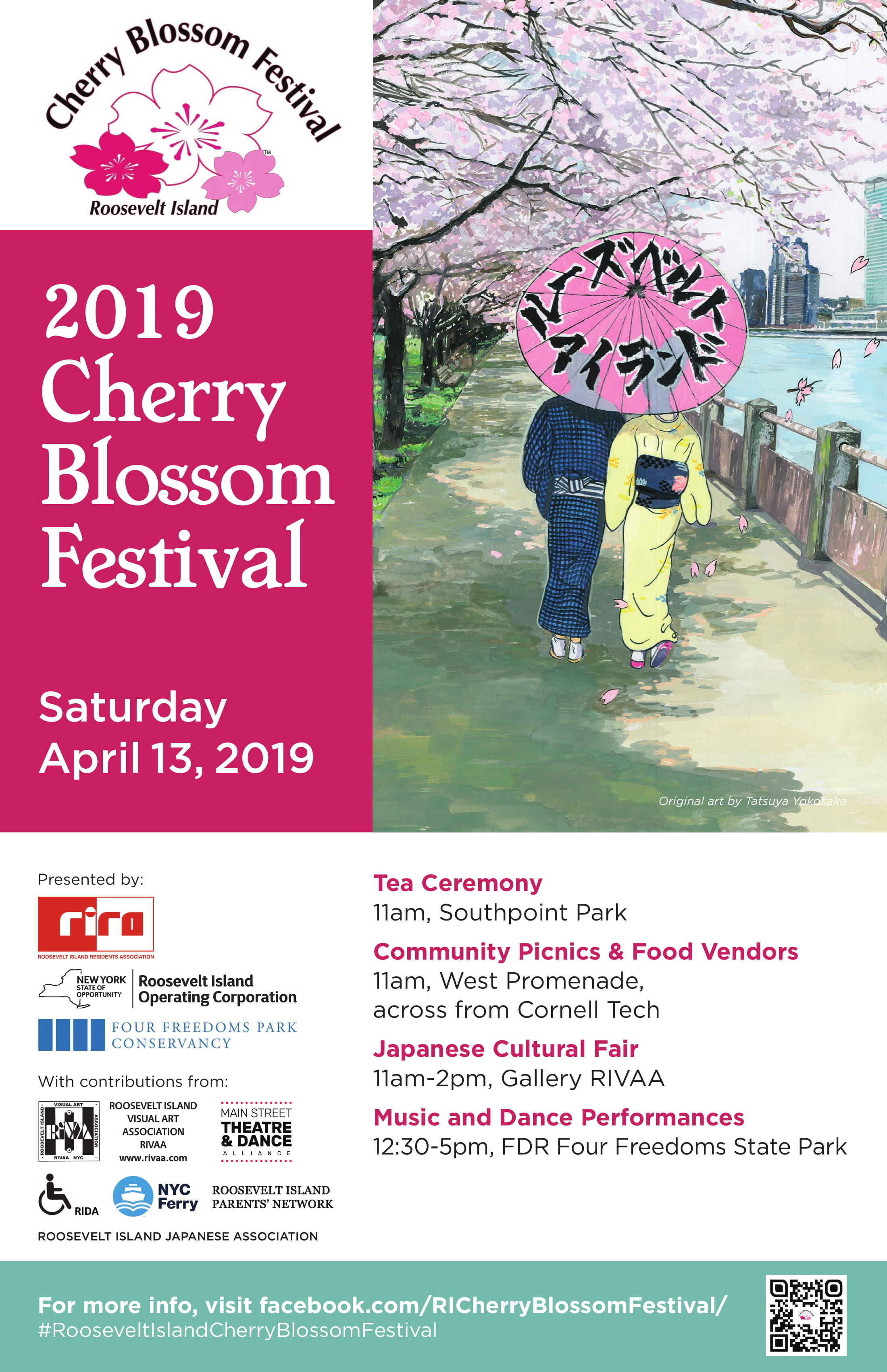 Cherry Blossom 2019 Poster FINAL-1.jpg