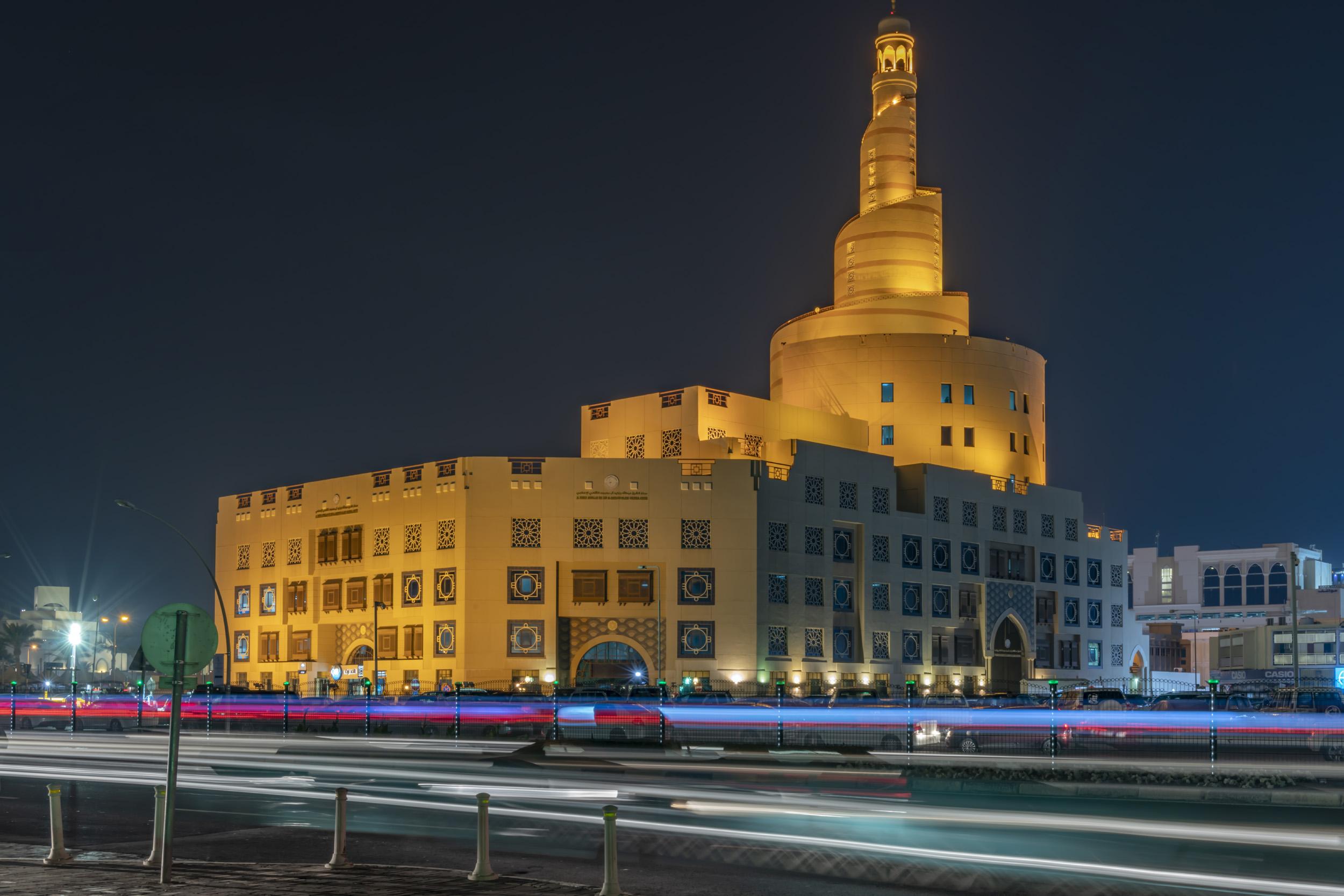Abdulla Bin Zaid Al Mahmoud Islamic Cultural Center - Doha, UAE