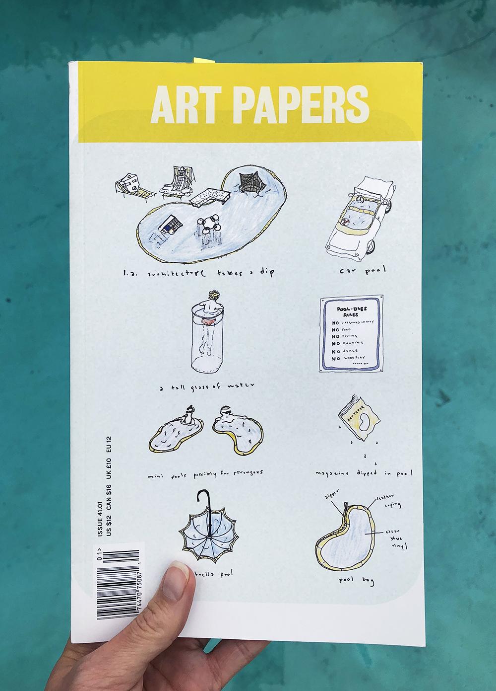 art papers pools cover.jpg