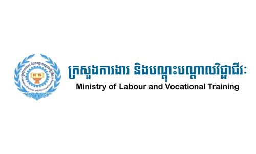 labour-vocational-training.jpg