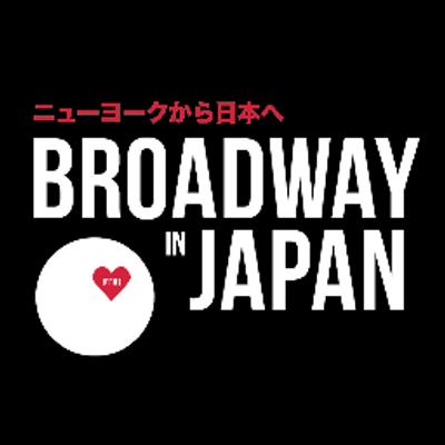 bway in japan.png