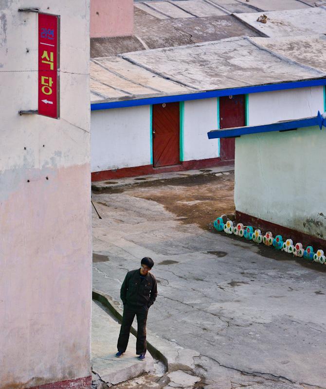 Rason, North Korea