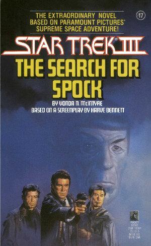star-trek-iii-the-search-for-spodasck-movie-tie-in-novelization-9780743419680_hr.jpg