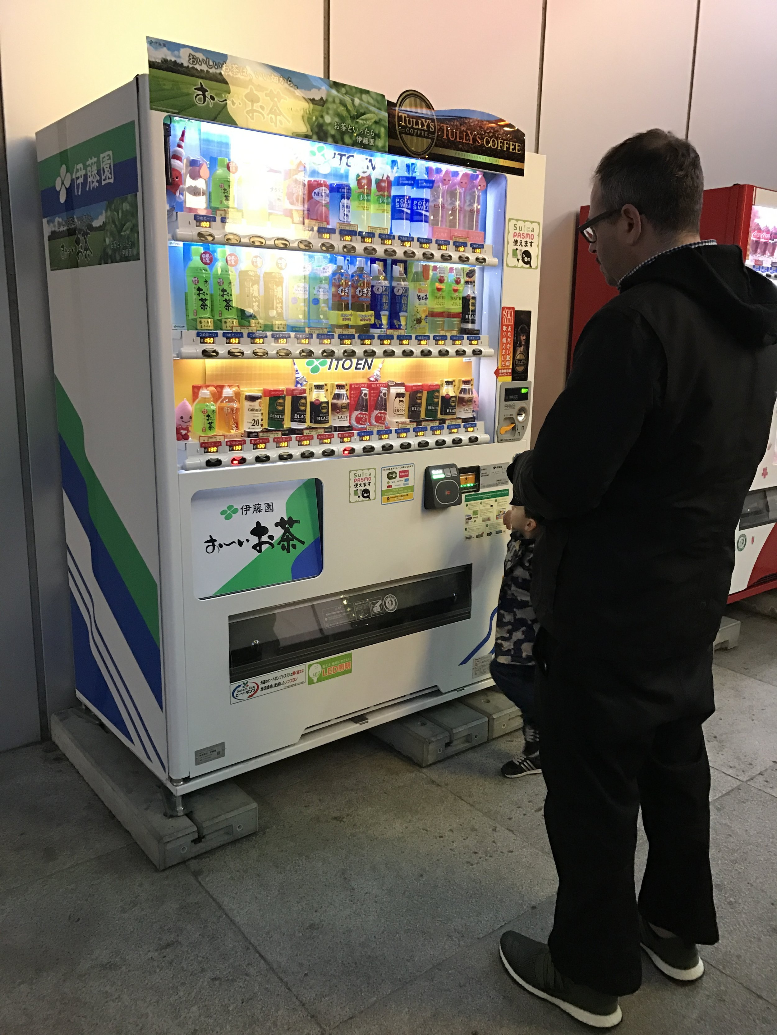the first of many visits to a vending machine ... how i miss them so