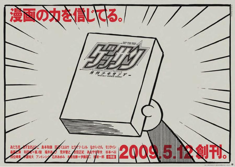 スクリーンショット 2015-09-01 20.41.56.png