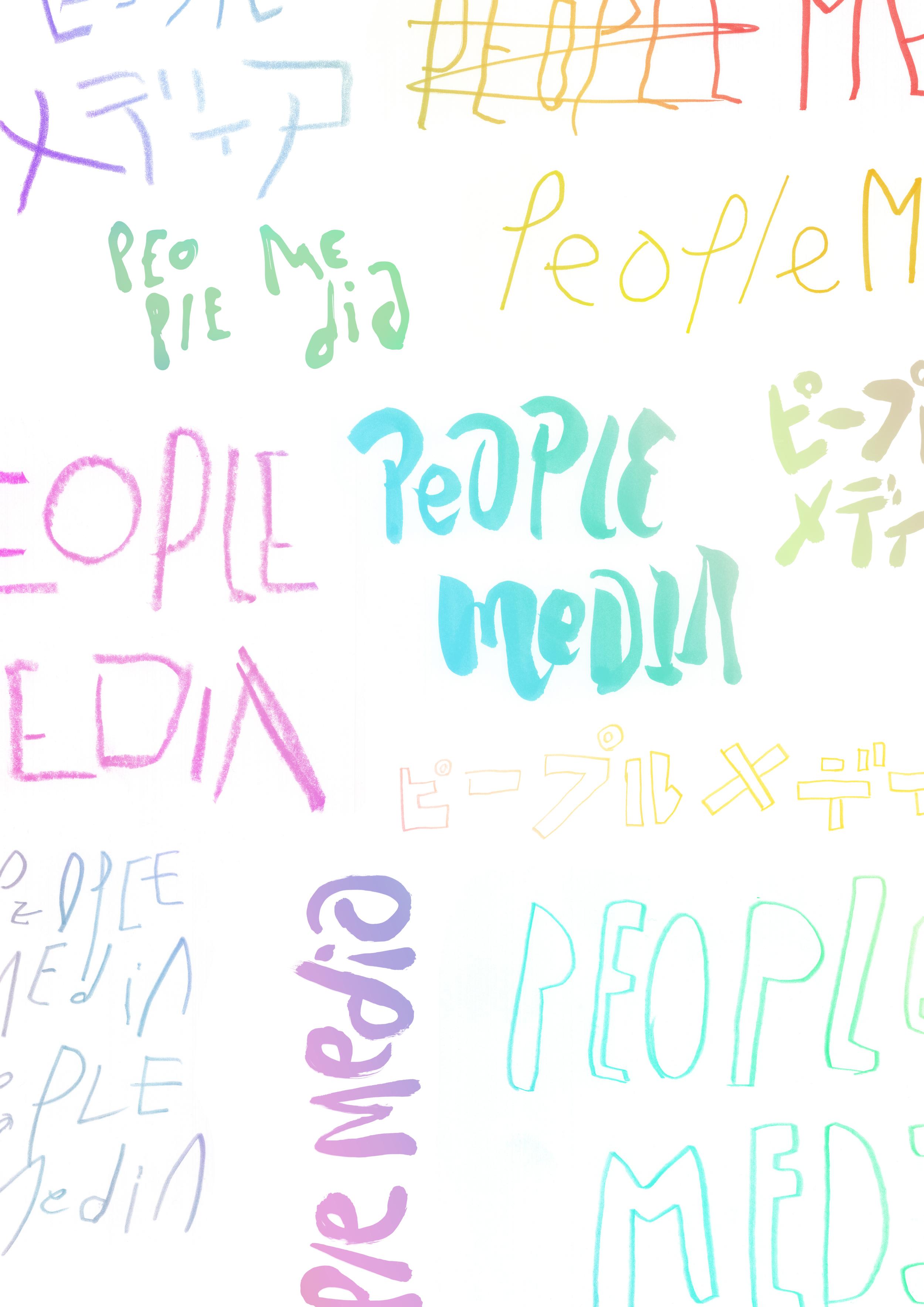 1603015_PeopleMedia_collage_B_T_normal.jpg