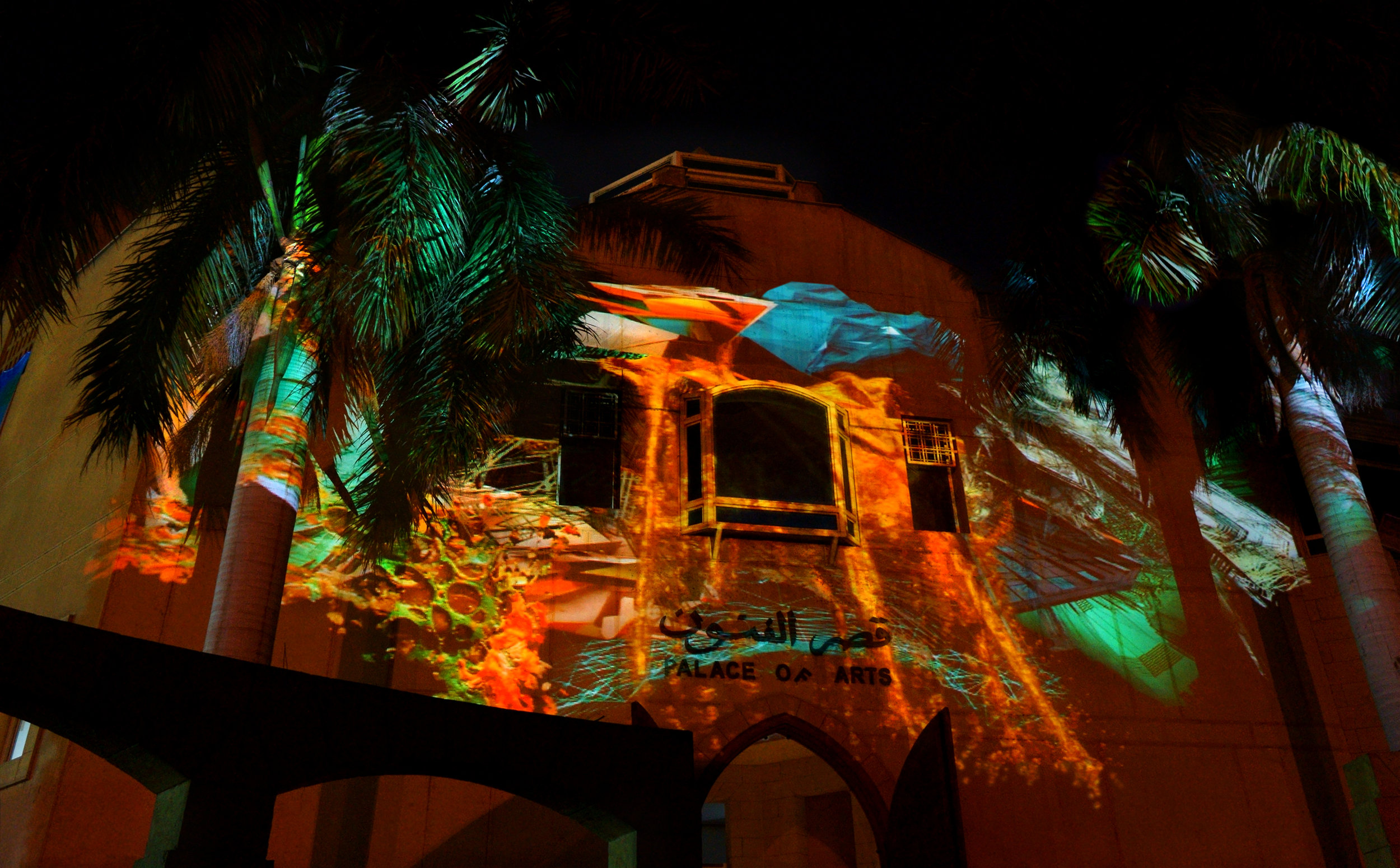 Cairotronica Projection 3 D Doty.jpg