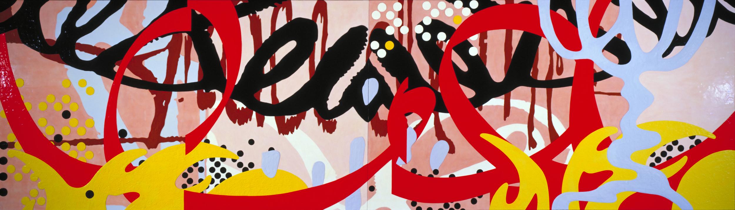 """Loop-de-loop (Grace of Monaco, Jackie Stewart, Liberace), 1999 Oil and encaustic on two panels 48"""" x 168"""" x 2"""""""