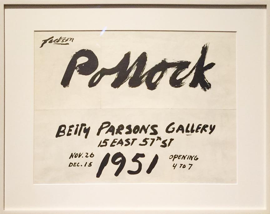 Orignal exhibition poster.