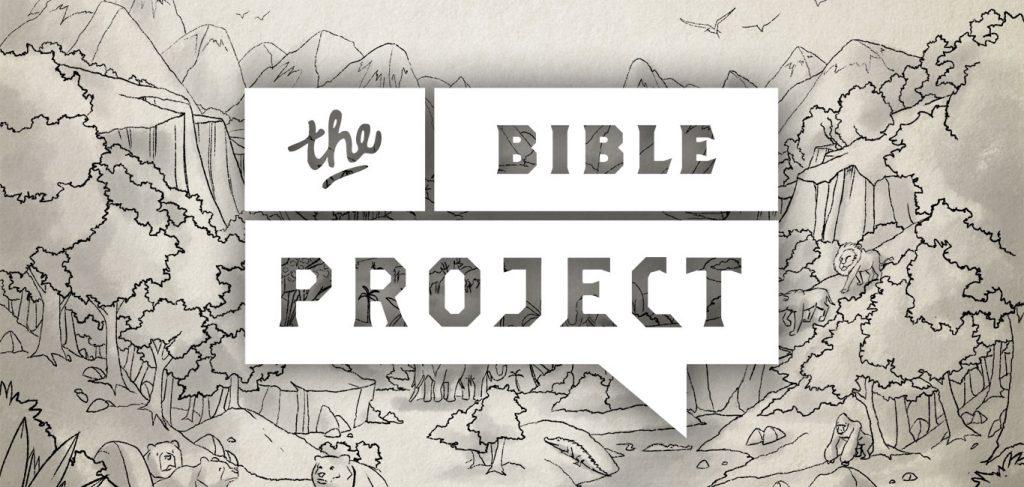 lp-bibleproject-1024x487.jpg