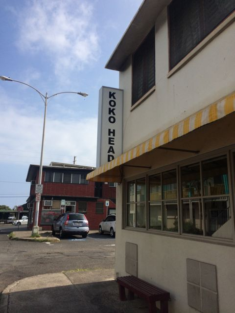 Koko Head Cafe Sign.jpg