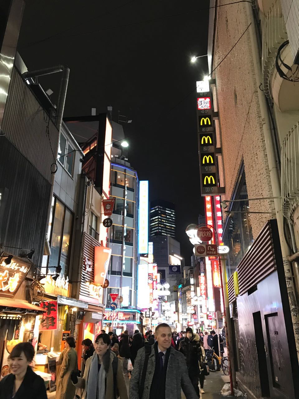 shibuya district tokyo.jpg